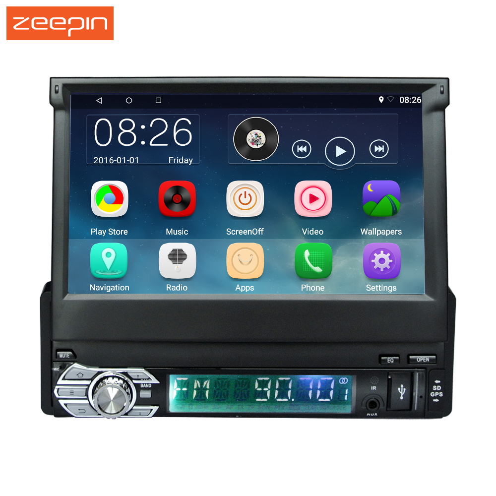 Android 6 0 Car MP5 Player GPS Navigation 7 inch 1 Din Retractable Touch Screen Car