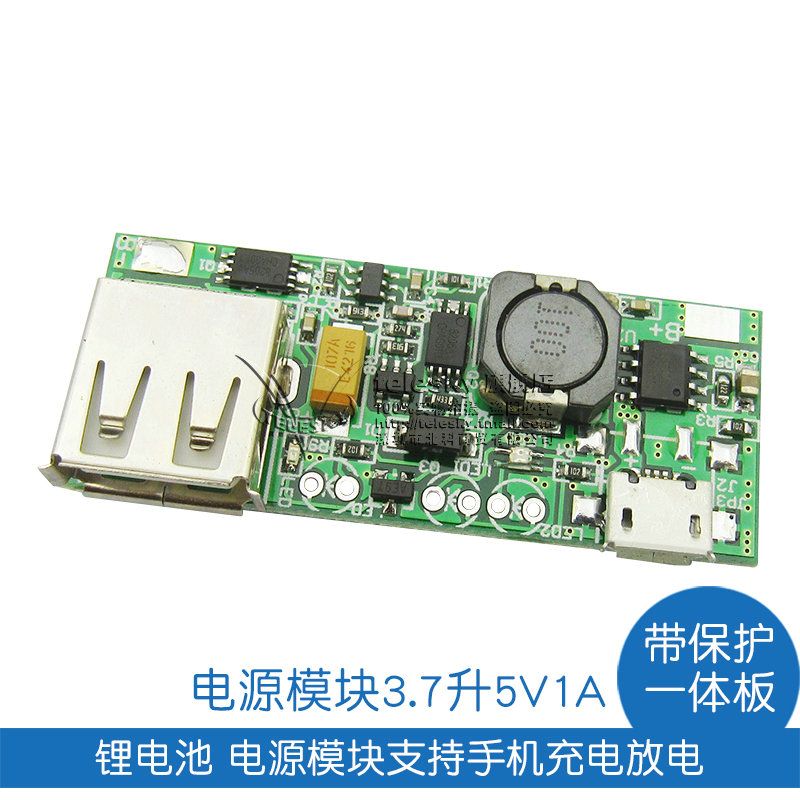 Lithium battery 3.7 liters 5V 1A power supply module supports mobile phone charging and discharging protection 30a 3s polymer lithium battery cell charger protection board pcb 18650 li ion lithium battery charging module 12 8 16v