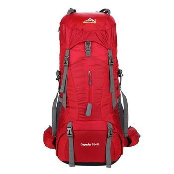 047f75aa2901 Водостойкий нейлоновый 75L большой емкости походный рюкзак на открытом  воздухе путешествия горный подъем Рюкзак Спортивная Сумка Рюкзаки