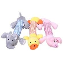 Jouets durables en peluche pour chiens et chats pour animaux de compagnie, jouets durables en peluche, jouet sonore à mâcher, pour tous les animaux domestiques, éléphants, canard, cochon, en peluche