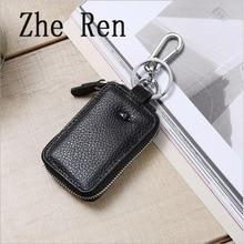 Smart fashion multi-function Guard against theft genuine leather car key bag