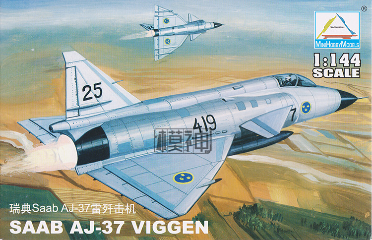 1:144 Sweden SAAB AJ-37 VIGGEN Fighter Model Military Aircraft Assembly Model 80407