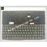 Русская новая клавиатура для ноутбука lenovo IdeaPad 320-15 320-15ABR 320-15AST 320-15IAP 320-15IKB 320S-15ISK 320S-15IKB RU Black