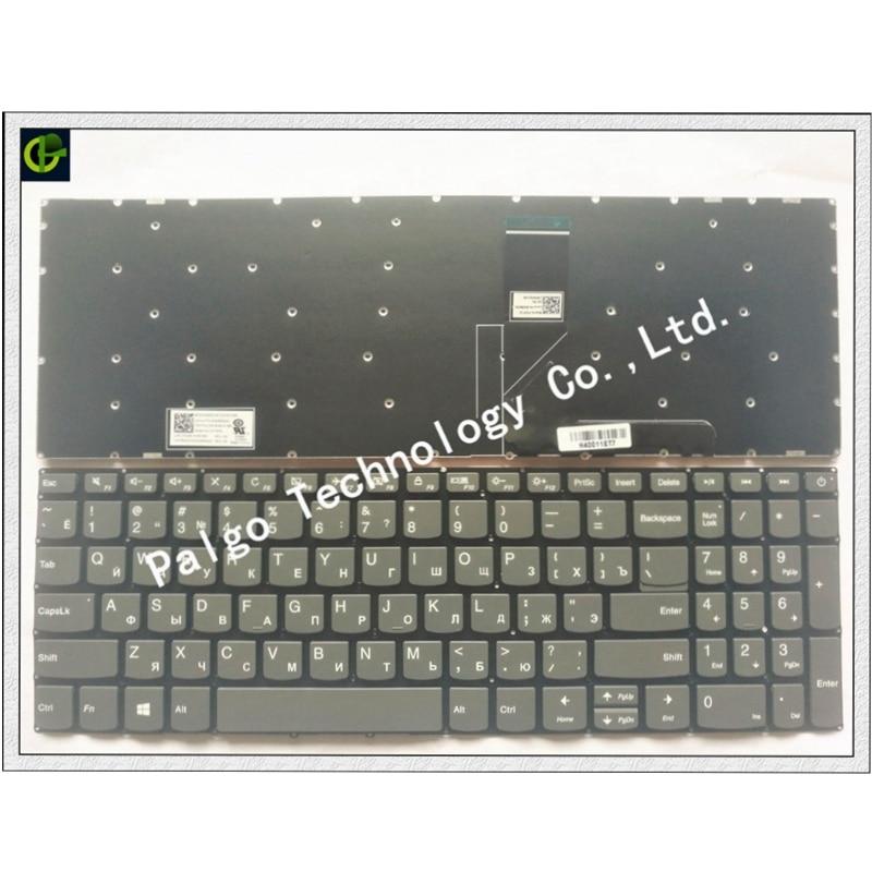 Russo Novo Teclado para Lenovo IdeaPad 320-15 320-15ABR 320-15AST 320-15IAP 320-15IKB 320S-15ISK 320S-15IKB RU Preto laptop