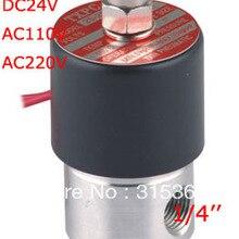 Electric Solenoid-Valve Stainless-Steel Water AC220V DC12V 2S025-08 FKM Or Dc24v-Ac110v