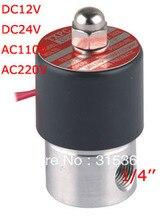 """Envío Libre 1/4 """"de Acero Inoxidable Válvula Electromagnética Eléctrica de Agua FKM 2S025-08 DC12V, DC24V, AC110V o AC220V"""