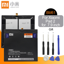 Xiaomi Tablet Battery BM61 6010mAh High Capacity Quality for Pad 2 MiPad 7.9 Inch Original Replacement