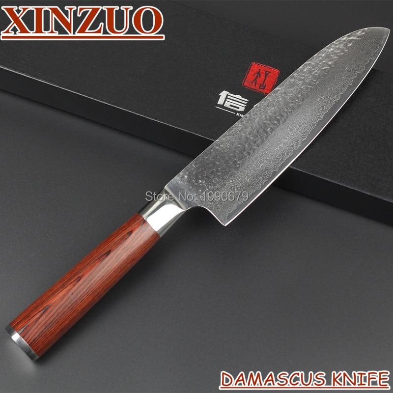 XINZUO 73 layers 7 chef font b knife b font Japan Damascus steel kitchen font b