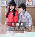 Children's 2016 children winter coat jacket with fleece printing a puppy in Korean fashion coat age from2-8T