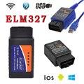 Alta Qualidade WIFI ELM327 V1.5 OBD2 Código Auto Leitor de Mini 327 Car interface de diagnóstico ELM 327 Bluetooth WI-FI USB Diagnóstico ferramenta