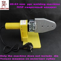 Free shipping AC 220\/110V 600W 20-63mm plastic welding-machines plastic pipe welder termo fusion ppr tube weld welder hot sell