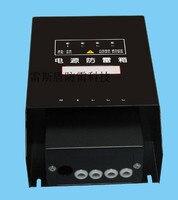 Коробка для защиты от молний, трехфазная, 380 В, защита от молний, 40 80ка