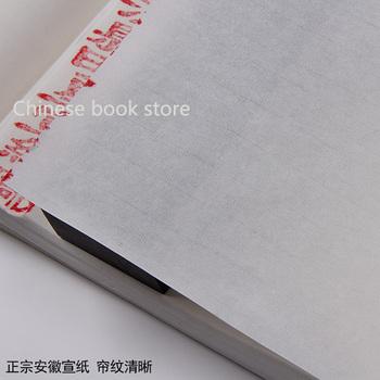 Chiński Pimade papier xuan surowego xuan wielkości papier ryżowy do chińska kaligrafia malowanie rysunek-34 #215 70 cm 100 sztuk worek tanie i dobre opinie Papier do kopiowania 1-500 arkuszy Booculchaha 1000g 34x70cm