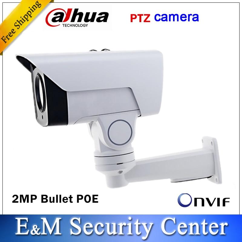 Original Dahua PTZ Bulle PTZ11204-GN-P 4X PTZ IP Camera IP67 2MP POE  Motorized VF 2.8-11.2mm H.265 IR 60M IP67