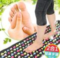 1pc free shipping New arrive Massage acupuncture Cushion pad foot massage cushion pad
