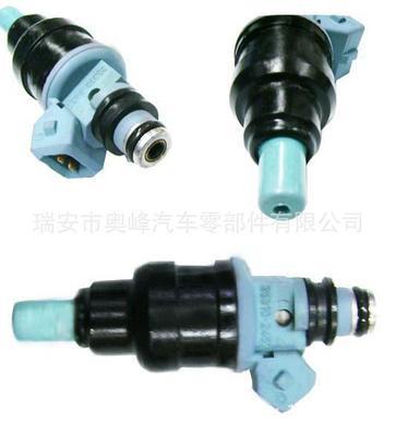 Injecteur de carburant Buse pour Kia Hyundai Elantra 35310-24570 ~ 9250930008 bonne qualité 35310 24570 ~ 9250930008
