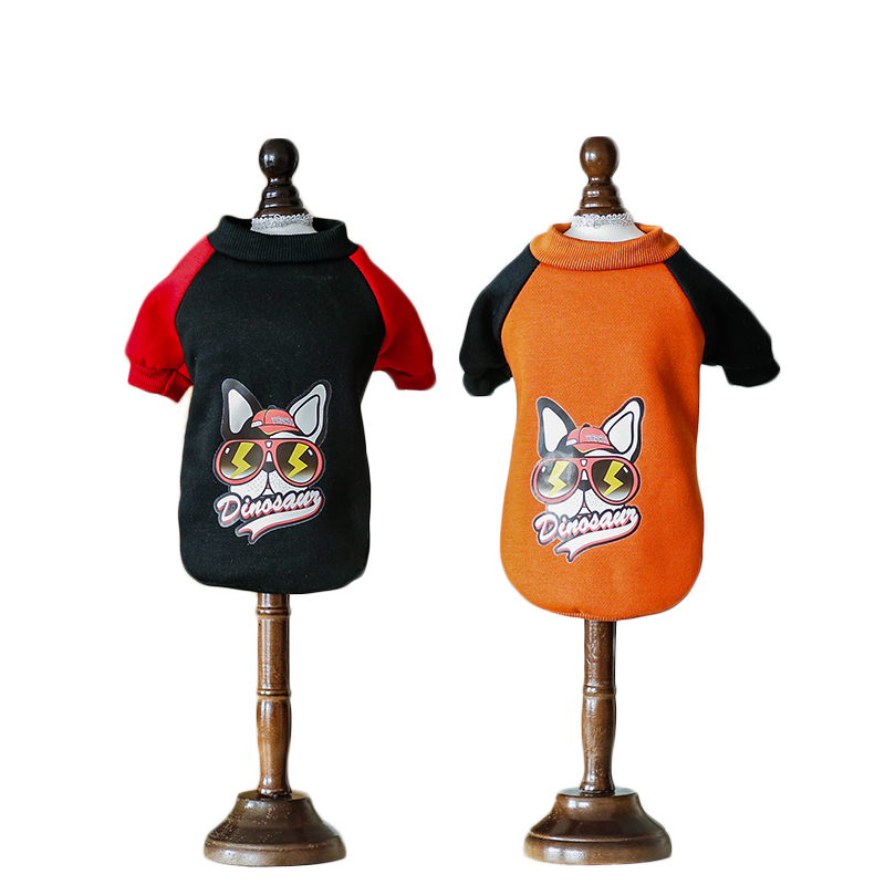 Fashion Cool Dog Clothes Pet Puppy Hoodie Coat Bulldog Schnauzer Chihuahua Jacket for Dogs Cats Warm Apparel Pug Costume MLC03 in Dog Hoodies from Home Garden