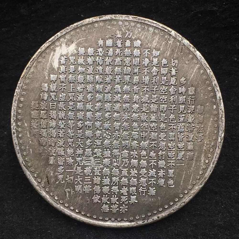 Trung Quốc Lớn Đồng Tiền Sao Chép Phong Thủy Phật May Mắn Bản Sao 50 Đồng Mạ Đồng Xu Bằng Đồng Thủ Công Linh Vật