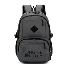 Large Capacity Men Backpack Casual Laptop for Teenagers Multifunction IPad New Arrivals Fashion