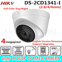 Free Shipping 2017 New Arrival HiK 4 0 MP CMOS Network Turret Camera DS 2CD1341 I