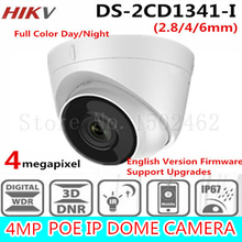Free shipping 2017 New Arrival HiK 4.0 MP CMOS Network Turret Camera DS-2CD1341-I replace DS-2CD2345-IHD CCTV IP Camera IP 67