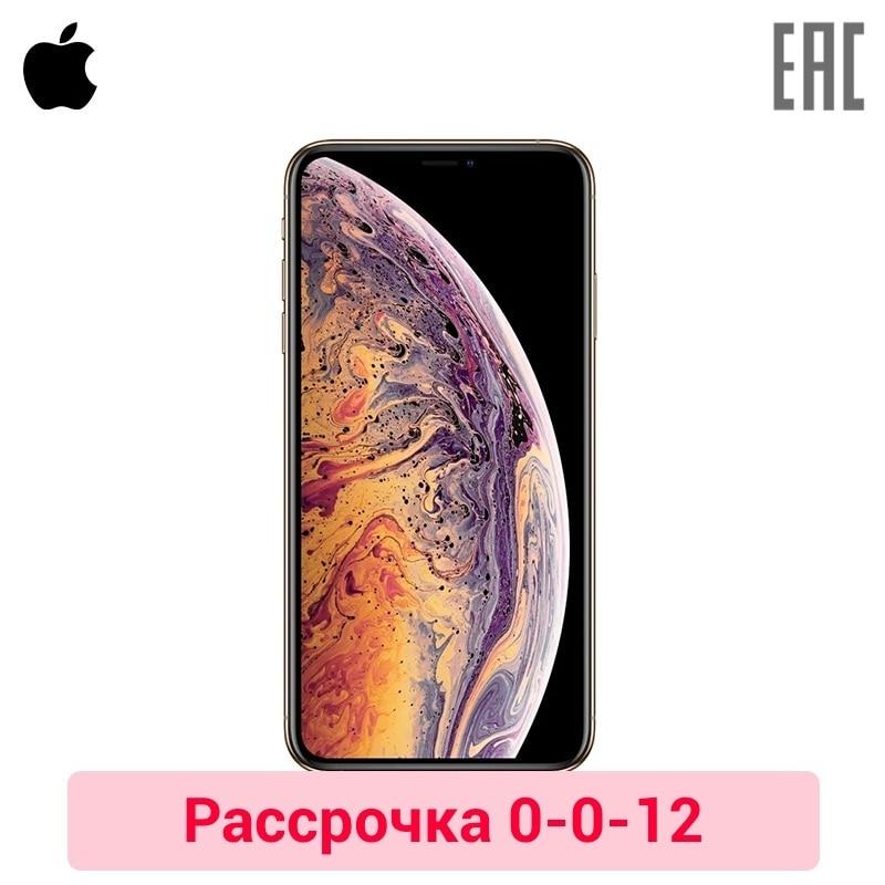 Купить со скидкой Смартфон Apple iPhone XS Max 512ГБ. Официальная гарантия 1 год. Доставка от 2 дней