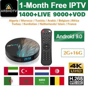Image 1 - Arabic France IPTV Belgium Morocco 1 Month IPTV Free HK1 Max Algeria Kurdistan IPTV Subscription Turkey Arabic French IP TV Kids