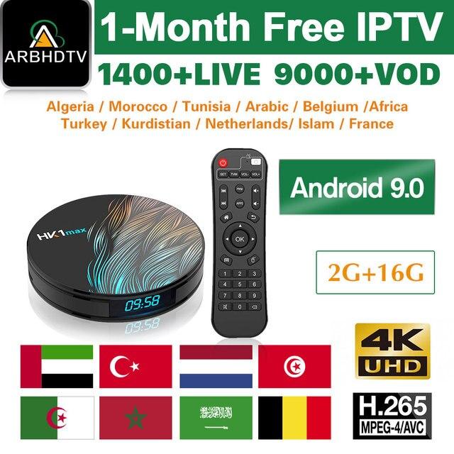 Arabic France IPTV Belgium Morocco 1 Month IPTV Free HK1 Max Algeria Kurdistan IPTV Subscription Turkey Arabic French IP TV Kids