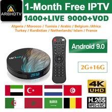 Árabe Francia IPTV Bélgica Marruecos 1 mes IPTV gratis HK1 Max Algeria Kurdistan IPTV suscripción Turquía árabe francés IP TV los niños
