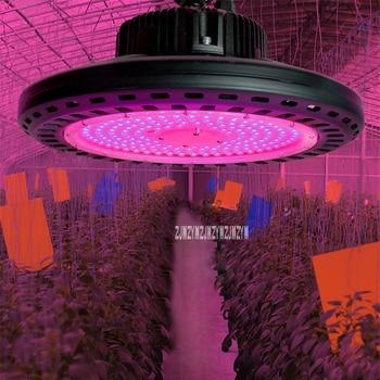 Nowy pełne spektrum wzrostu roślin lampa wysokiej jakości W pomieszczeniach szklarnianych warzyw balkon domu LED wzrostu roślin światło 220V 180W WEN-1