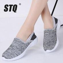 Stq 2020 outono das sapatilhas das mulheres sapatos de malha respirável tenis feminino deslizamento em senhoras casuais apartamentos tênis mulher 1869