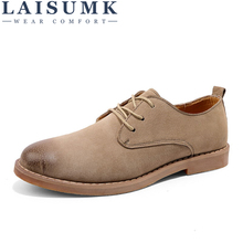 LAISUMK 2019 New Mens Genuine Leather Casual Shoes Men Spring Autumn Lace-Up Solid Flat With
