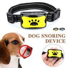 Ошейник для собак с защитой от лай дистанционный ошейник для собак с защитой от ударов Электрический Стоп лай вибрационные ошейники для собак ударные тренировочные принадлежности