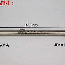 Никелевая щетка 30 см G3/4 душевая(ые) расширение стержня