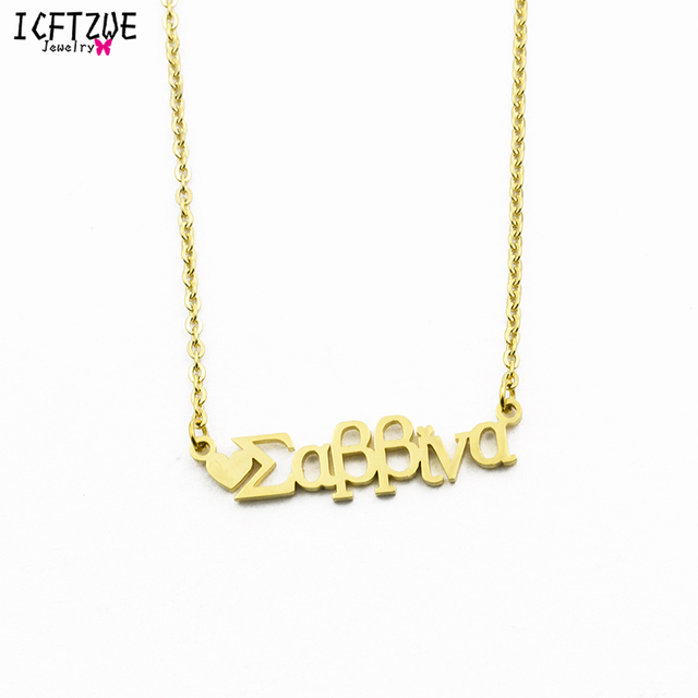 e74e8a0d6bca3 US $7.99 21% OFF|Personalized Greek Name Necklaces Women Men Silver Gold  Rose Ancient Pendant Choker Necklace BFF Bridesmaid Gift Custom Jewelry-in  ...
