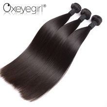 [Oxeye girl] Straight Peruvian Hair Weave Bundles Remy Human Hair Bundles 10″-28″ Double Weft Hair Weaving Black Color 1pc