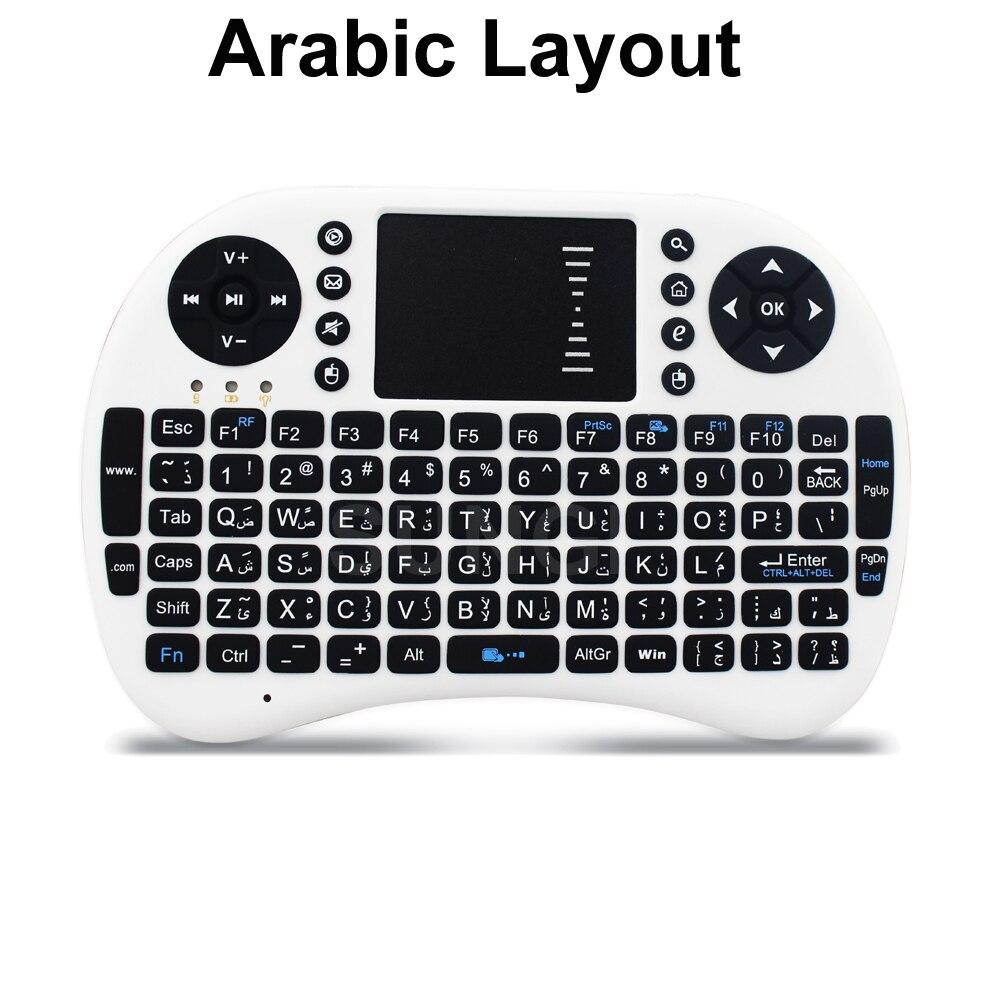 Arabic language Layout keyboard 2.4G i8+ wireless mini keyboard Touch pad mouse Combo for Tv box tablet mini pc ubk 500 rf world s most mini wireless keyboard mouse combo