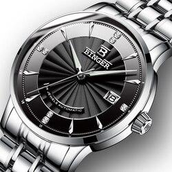 Switzerland BINGER Watch Men Luxury Brand Japan NH35A Auto Self-wind Mechanical Men's Watches Sapphire Wristwatch Male B1176G-1