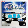 Palio official CK531A long pimples table tennis rubber fast attack with loop for table tennis racket ping pong