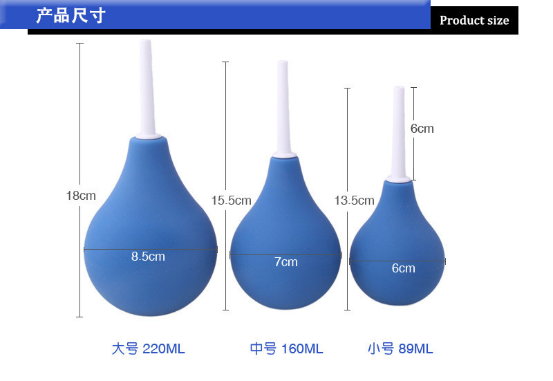 3Pcslot Rubber Ball Shape Enema Anal Cleaning Sex Toys -1920