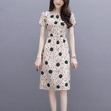 Yfashion Women Dress Summer Elegant Dress
