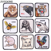 ZOTOONE Iron on Lion Shark Tiger Patches Sewing Embroidered Applique for Jacket Clothes Stickers Badge DIY Apparel Accessories
