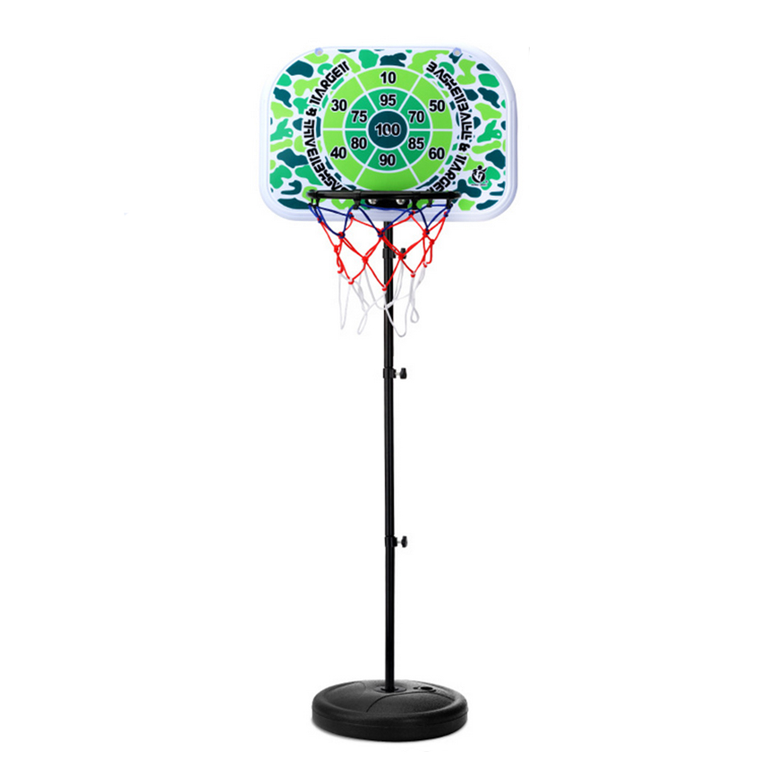 Surwish 2m Adjustable Portable Basketball System Outdoor Fun Sports Toy for Children Camouflage Version