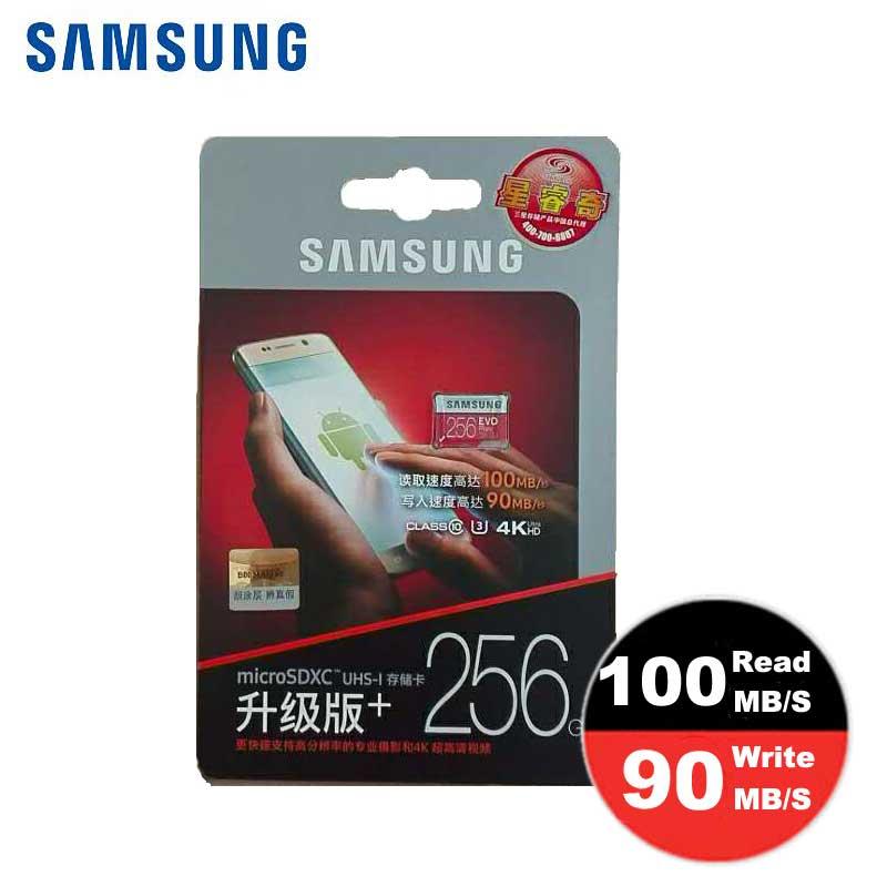 SAMSUNG Micro carte mémoire SD 256 GB Class10 EVO Plus TF carte C10 SDXC Trans mémoire Flash pour Huawei P10 & LG G5 téléphone portable - 5