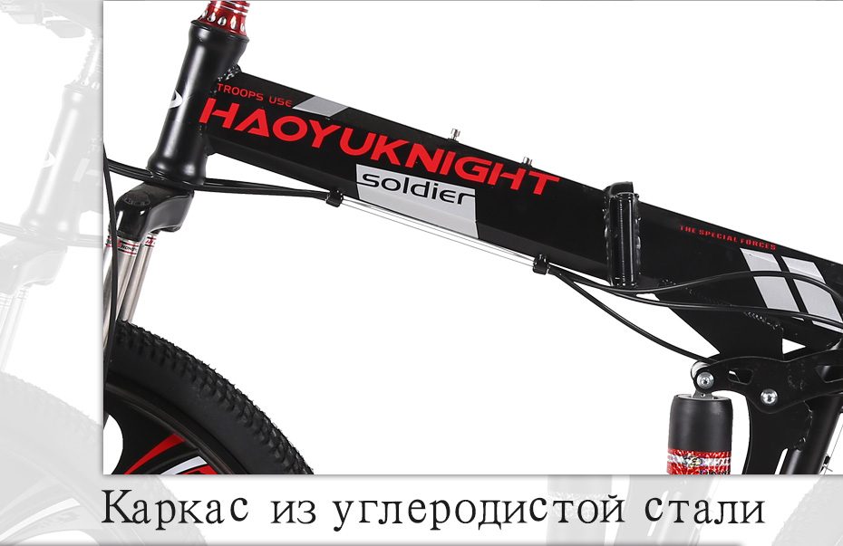 HTB12ww7KkKWBuNjy1zjq6AOypXau 26 inch 21 speed mountain bike 17.5 inch frame road bicycle for men and women Mountain bike bmx rowery bisiklet kid's bicycle