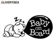 SLIVERYSEA BABY ON BOARD Cute Cartoon Car Sticker Tail Warning Logo Decals