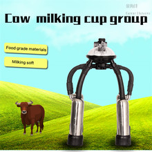 Cow Milking Cluster Group for Machine Spare Parts