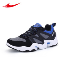 New Arrival Popular Style Men Running Shoes Outdoor Walking Jogging Shoes Lace Up Sport Shoes Comfortable