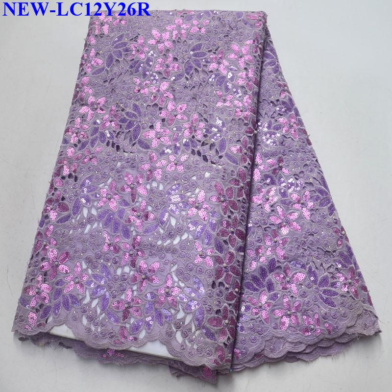 Purple color High Quality 3D Tulle Lace Material With Sequins Nigerian French Organza Lace Fabric 5