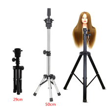 Adjustable Wig Stands Tripod Stand Hair Mannequin Training Head Holder Hairdressing Clamp Hair Wig Head Holder Salon Tools